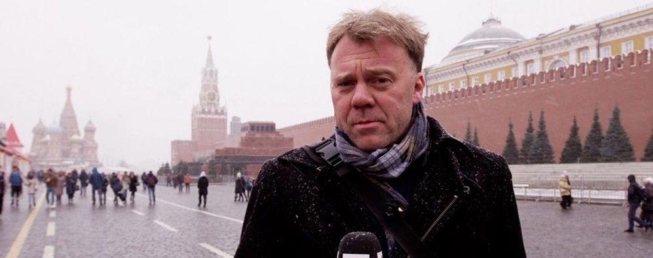 """""""Атака на свободу преси"""". Росія відмовила норвезькому каналу в акредитації на жеребкування ЧС-2018"""