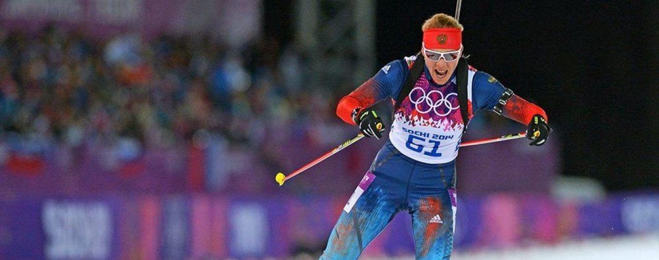 МОК довічно дискваліфікував знамениту російську біатлоністку