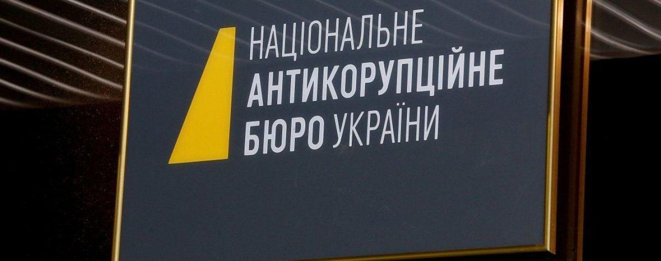 НАБУ проводит масштабные обыски в двух областях и Киеве по закупкам в морпортах