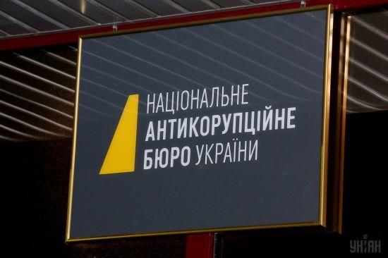 Маніпуляції фактами: НАБУ прокоментувало заяви Омеляна щодо підозр у корупції
