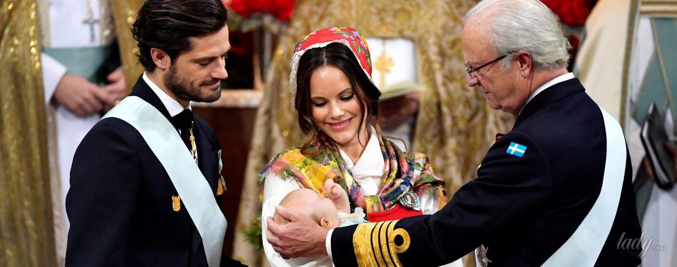 Принцесса София и принц Карл-Филипп крестили сына - принца Габриэля