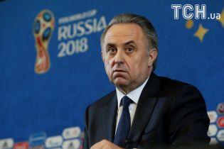 Віце-прем'єра Росії Мутка довічно усунули від участі в Олімпійських іграх