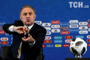 Скандальный президент Российского футбольного союза Мутко приостановил свою работу