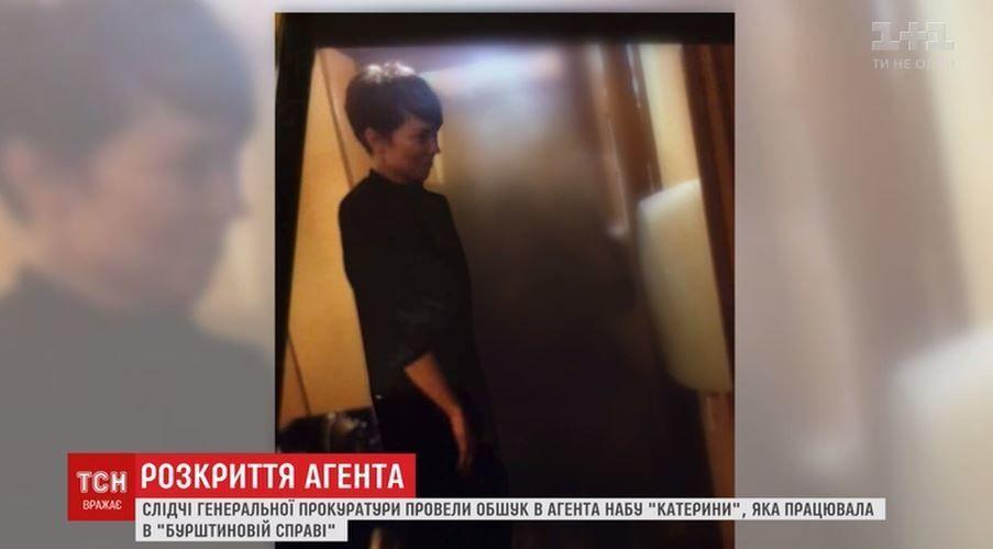 Агент Катерина Сікорська (але це не точно)_1