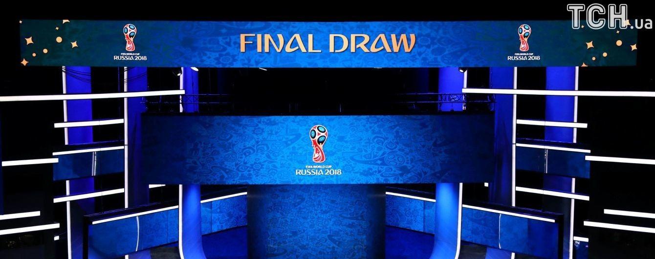 Результати жеребкування чемпіонату світу-2018