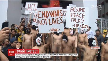 Филиппинские студенты устроили голый протест, чтобы привлечь внимание к действиям президента