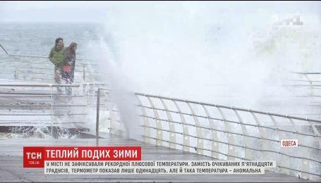 Не рекордне тепло: в Одесі не зафіксували найвищу плюсову температуру