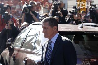 Спецпрокурор Мюллер попросив суд не саджати екс-радника президента США Флінна до в'язниці