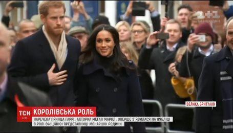 Меган Маркл вместе с британским принцем Гарри приняла участие в первом благотворительном мероприятии