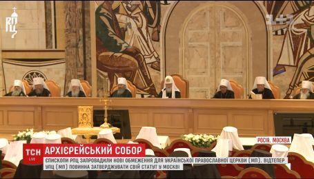 Церква Московського патріархату в Україні стала більше залежною від Москви