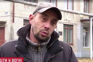 В Харькове случайный прохожий вынес из горящего дома младенца