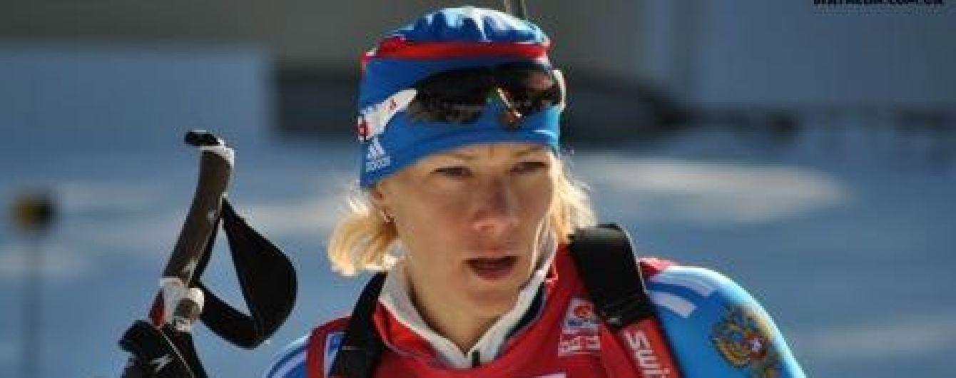 Російська біатлоністка про довічну дискваліфікацію: нас втоптали у багнюку