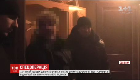 Стрілянина та заручники: у Білгород-Дністровському побутова сварка закінчилась штурмом поліції