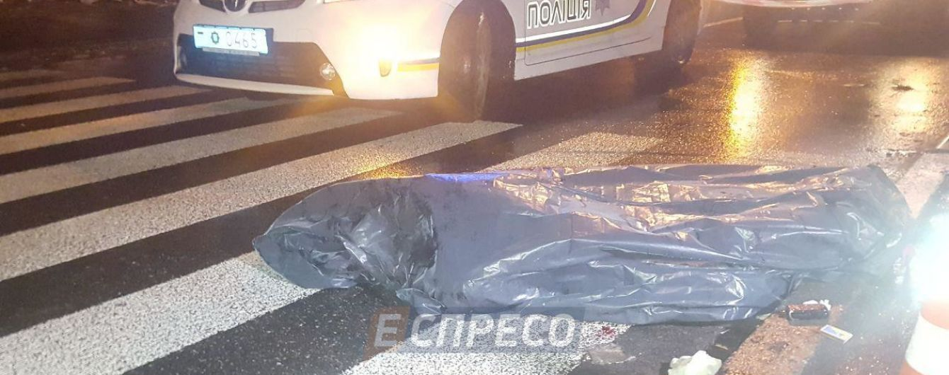 У Києві автомобіль на смерть збив чоловіка і зник з місця ДТП