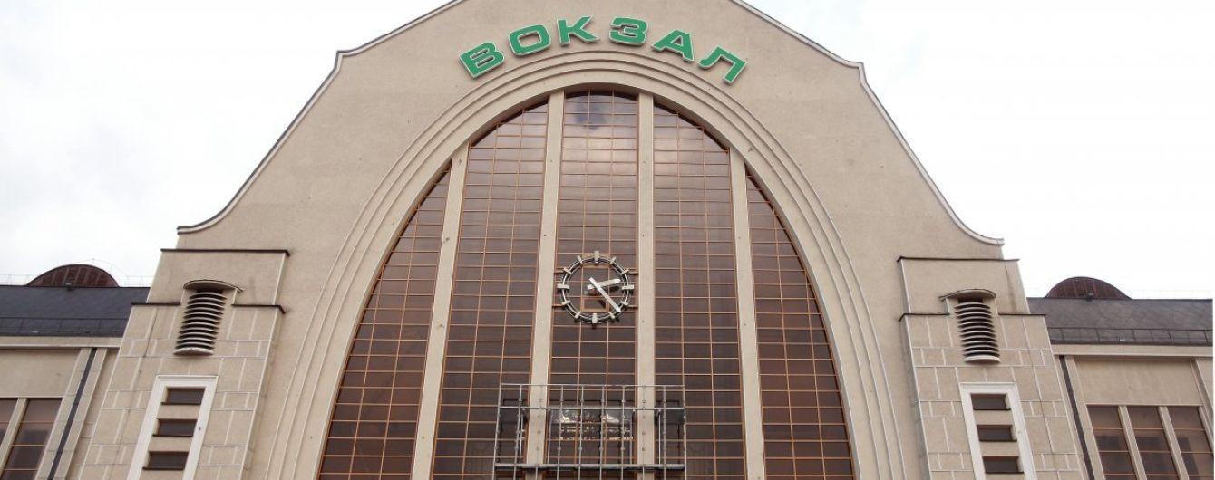 В Киеве с вокзала эвакуировали две тысячи человек из-за угрозы минирования