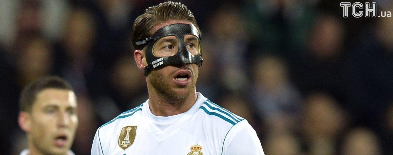 """Капитан """"Реала"""" установил невероятный антирекорд за всю историю чемпионата Испании"""