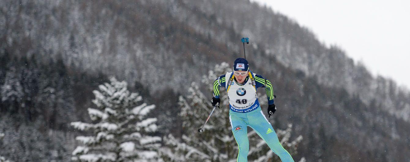 Пидгрушная ворвалась в топ-10 гонки преследования в Эстерсунде