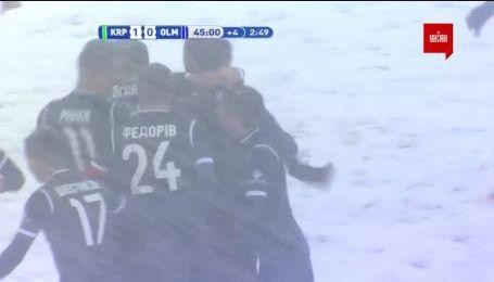 Карпаты - Олимпик - 1:1. Видео гола Кравченко