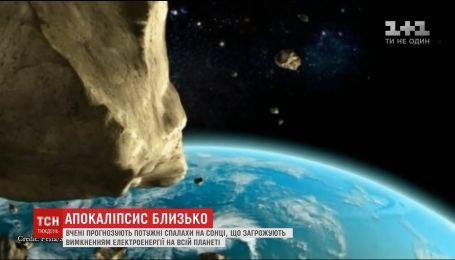 У NASA повідомили про наближення небезпечного астероїда