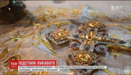 Спроба Філарета налагодити діалог з РПЦ перетворилася на скандал за межами церкви