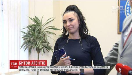 Операція-провокація: Україну сколихнув гучний конфлікт між НАБУ і ГПУ