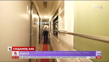 """Инспекция """"Укрзализныци"""": """"Сніданок"""" проверил поезд Киев-Константиновка"""