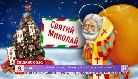 Время праздничной почты: что просят дети в Деда Мороза и Святого Николая