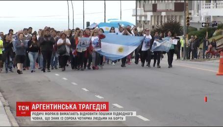 Семьи экипажа пропавшего аргентинского подводной лодки просят власть возобновить поиски