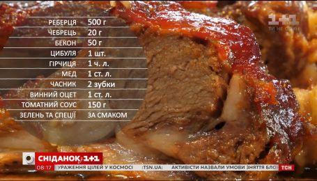 Реберця з особливим соусом - рецепти Сенічкіна