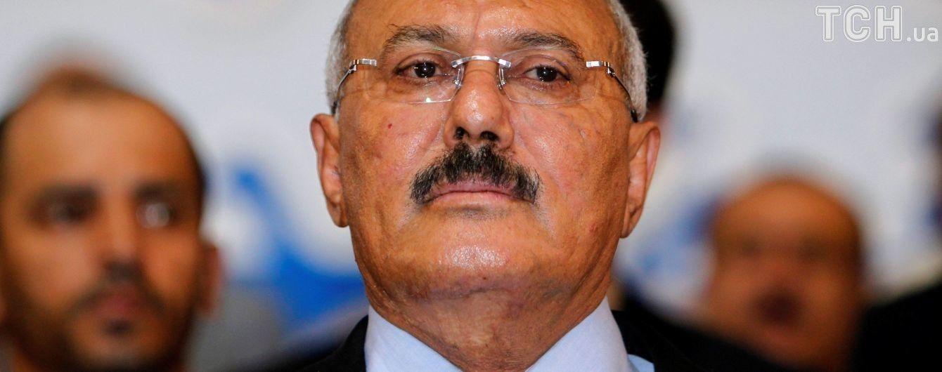 СМИ сообщили об убийстве экс-президента Йемена