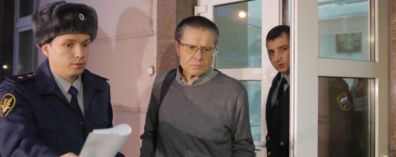 """""""Простите меня, люди. Явиноват перед вами"""". Улюкаев сказал в российском суде последнее слово"""