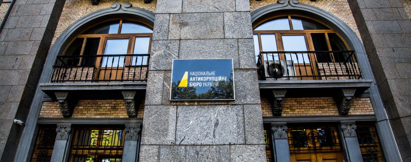 В НАБУ рассказали, как проголосовали украинцы за кандидатов в Совет общественного контроля