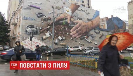 Киевский мурал признали одним из лучших в мире