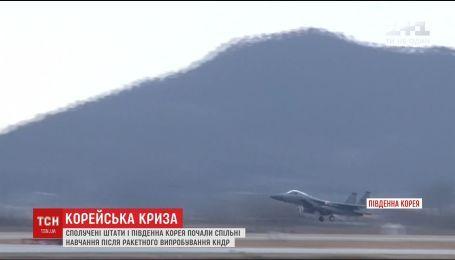 США и Южная Корея начали совместные 5-дневные военные учения