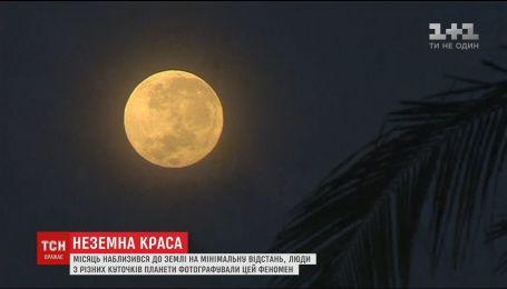 Прошлой ночью Луна приблизилась к Земле на минимальное расстояние
