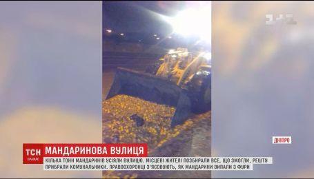 Аварія із новорічним ароматом: на одній з вулиць Дніпра з фури розсипались тонни мандарин