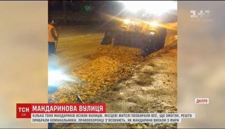 Авария с новогодним ароматом: на одной из улиц Днепра с фуры рассыпались тонны мандарин