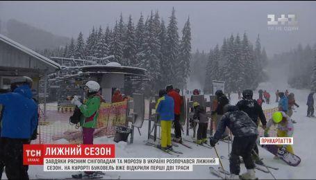 """Курорт """"Буковель"""" відкрив лижний сезон для туристів"""