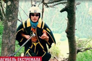 """Падав 2,3 км, бо не розкрився парашут: в інтернет потрапило відео трагічного стрибка руфера-колеги """"Мустанга"""""""