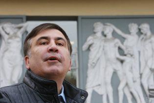 Саакашвили показал избирательный список на парламентских выборах