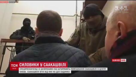 В центре Киева продолжается попытка правоохранителей задержать Саакашвили