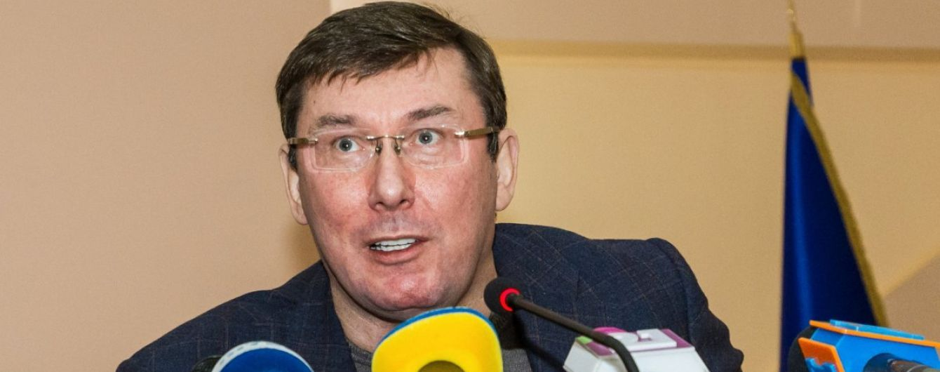 В Раду хотят позвать Луценко: обещают сенсационное заявление относительно Саакашвили