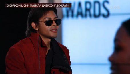 Был ли у Майкла Джексона внебрачный сын