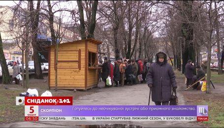 У центрі Києва волонтери облаштували пункт із безкоштовними гарячими обідами