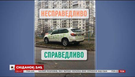 Злочин чи кара: юрист прокоментував резонансну ситуацію з горе-паркувальником на газоні