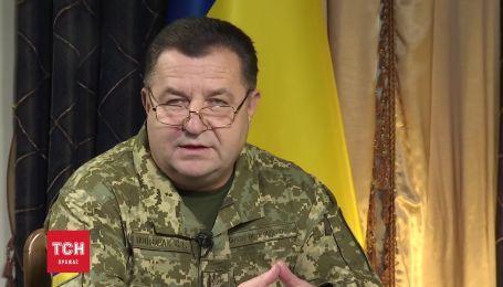 """Флешмоб """"Спасибо"""": Полторак поздравил военнослужащих с днем ВСУ"""
