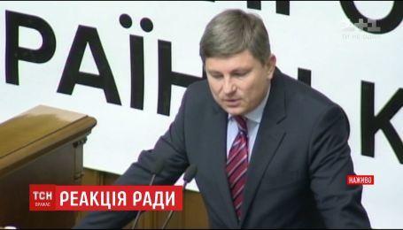 """""""Батьківщина"""" і """"Самопоміч"""" засудили затримання Саакашвілі"""