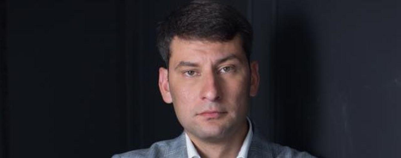 """Соратнику Саакашвили, которого обвиняли в связях с Курченко, вынесли """"засекреченный"""" приговор"""