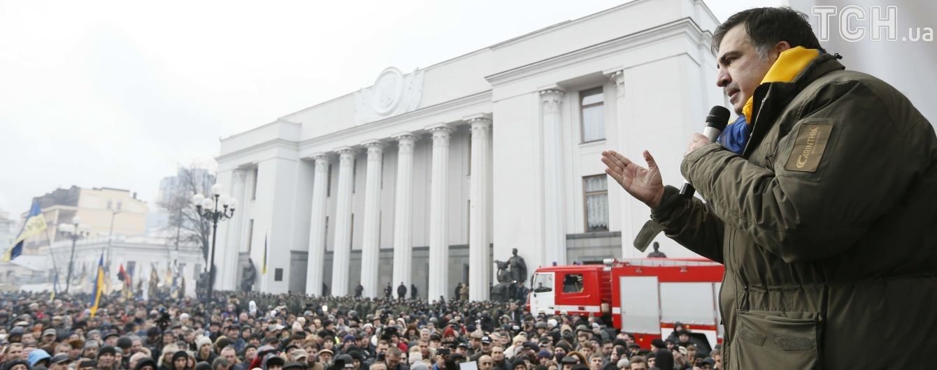 Доказів ГПУ недостатньо для оголошення підозри Саакашвілі – екс-головний слідчий СБУ