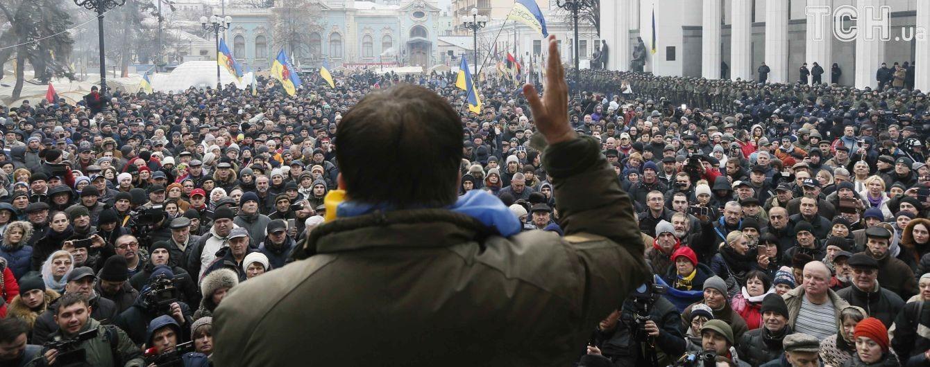 """""""Порошенко чистив туфлі Януковича"""". Саакашвілі після втечі прокоментував звинувачення ГПУ"""